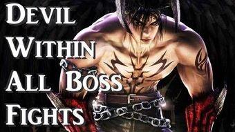 Devil Within Mode Tekken Wiki Fandom