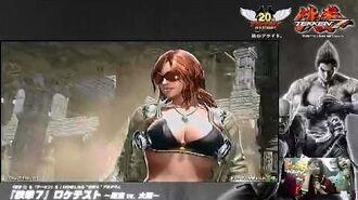 【T7】 『 鉄拳7 ロケテスト~東京vs大阪~』@namco巣鴨店 (05 10 2014)