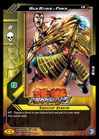 Tekken 5 Epic Battle Trading Card 1