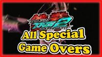 All Special Game Overs Tekken Tag Tournament 2