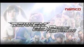 Tekken 3D Prime Edition - 3 - Bowling Alley Rooftop