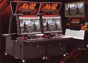 Tekken 6 arcade cab