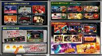 Tekken pachislot 3rd poster