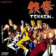 Tekken soundtrack