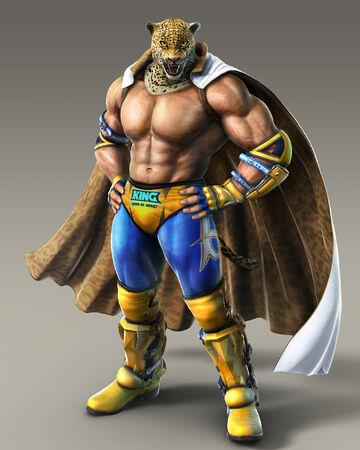 King Ii Tekken Wiki Fandom