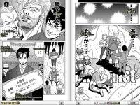 800px-Tekkencomic battle 1 page 13