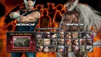 Tekken5 stage select