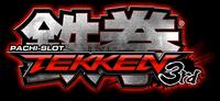 Tekken pachislot 3rd logo
