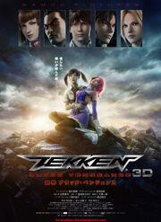 200px-Tekken Blood Vengeance - Poster