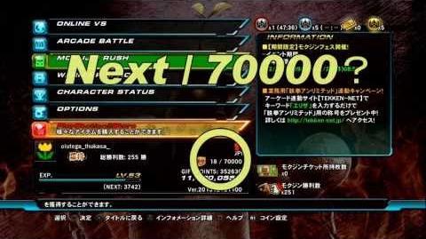 Eliza Basic Combo Tekken Revolution