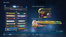 Tekken7 player customization