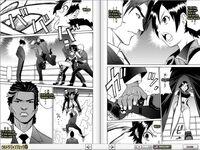 797px-Tekkencomic battle 2 page 7