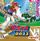 Pro Baseball Famista 2011