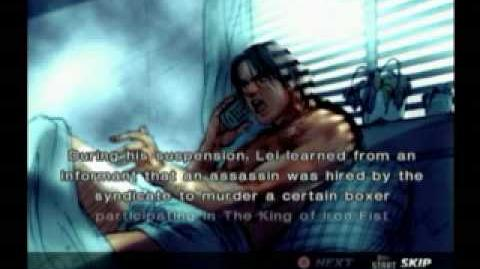 Tekken 4 Lei Prologue and Epilogue