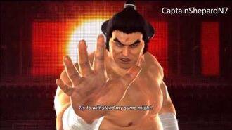 Tekken Tag Tournament 2 Ganryu Intro Pose 1