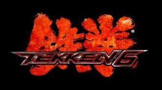 Tekken 6 Music - Game Over (Game Over)