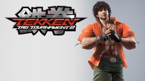 Tekken Tag Tournament 2 Miguel's Arcade Ending