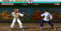 Tk3 martial arts dojo 2