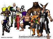 Tekken 1 - Боссы