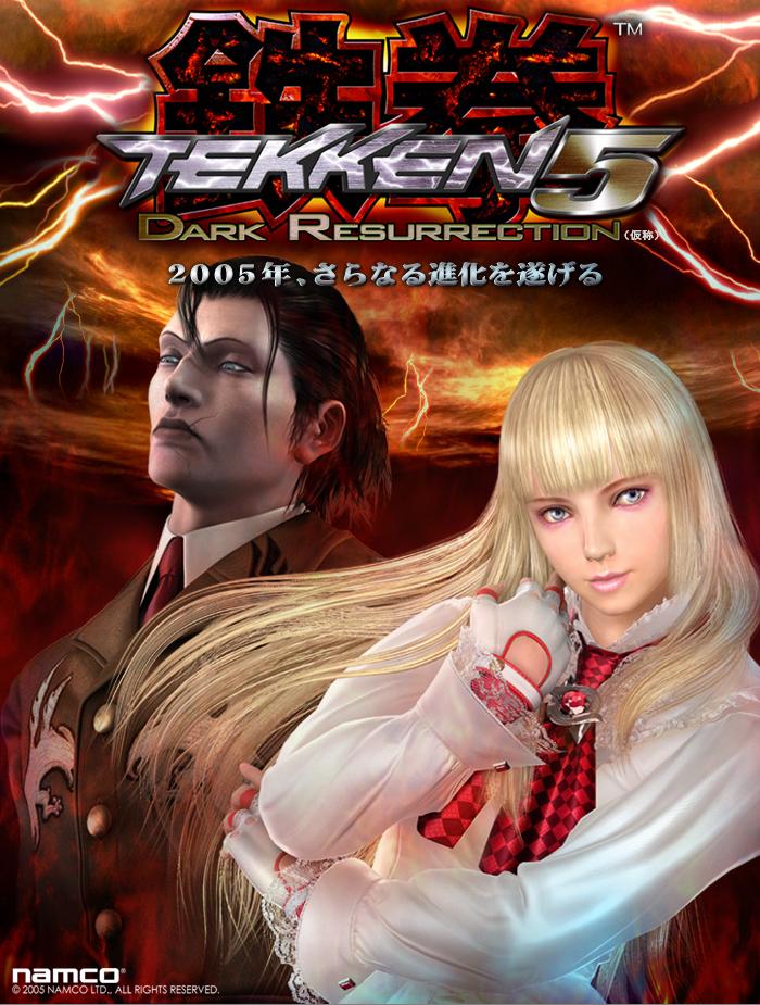 tekken 5 dark resurrection characters