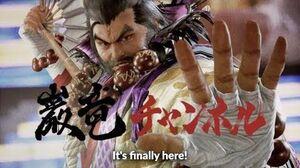 TEKKEN 7 - Ganryu DLC TWT Trailer PS4, X1, PC