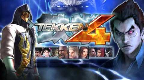 Tekken 4 OST - Fear (Laboratory Stage)