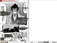 796px-01UJC TekkenComicBattle1 page1 en