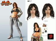 Personaje femenino nuevo de Tekken 7