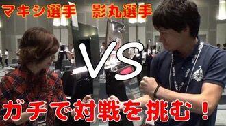 【鉄拳】鉄拳7 世界大会 東京チャレンジ優勝者とガチ対戦!【TEKKEN】