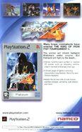 Tekken 4 promo ad