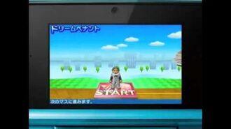 3DS Pro Baseball Famista 2011 Trailer.