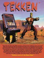 Publicité tekken 1 arcade