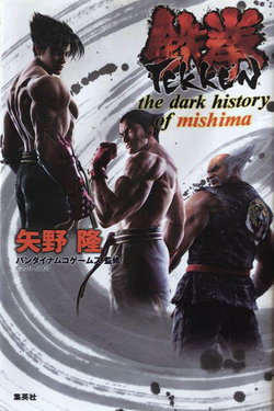 Dark History of Mishima