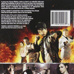 Tekken Kazuya S Revenge Gallery Tekken Wiki Fandom
