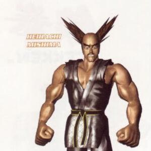 Heihachi Mishima Gallery Tekken Wiki Fandom