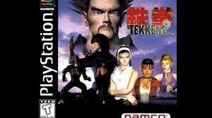 Tekken 2 - Baek Doo San's Theme