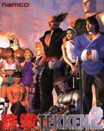 Tekken 2 Personajes
