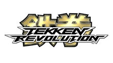 Tekken Revo Logo