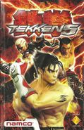 Tekken-5-playstation-2-manual