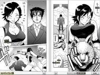 794px-Tekkencomic battle 1 page 16