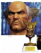 Heihachi Trophy