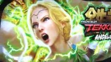 Tekken Pachislot 3rd Ver