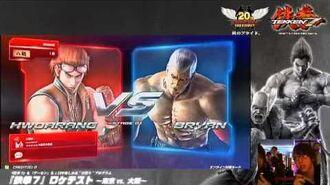 【T7】 『鉄拳7 ロケテスト~東京vs大阪~』@namco大阪日本橋店 (04 10 2014)