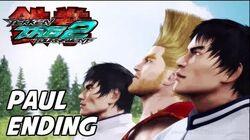 Tekken Tag Tournament 2 - Paul Arcade Ending Movie
