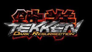 Tekken 5 DR - Hiten