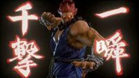 Tekken 7 AKUMA OST Abandoned Temple - Final Round