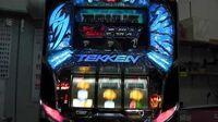Tekken Pachislot - Trailer 2
