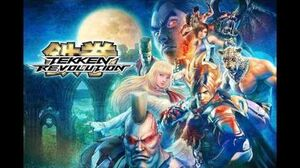 Tekken Revolution OST Hall of Judgement