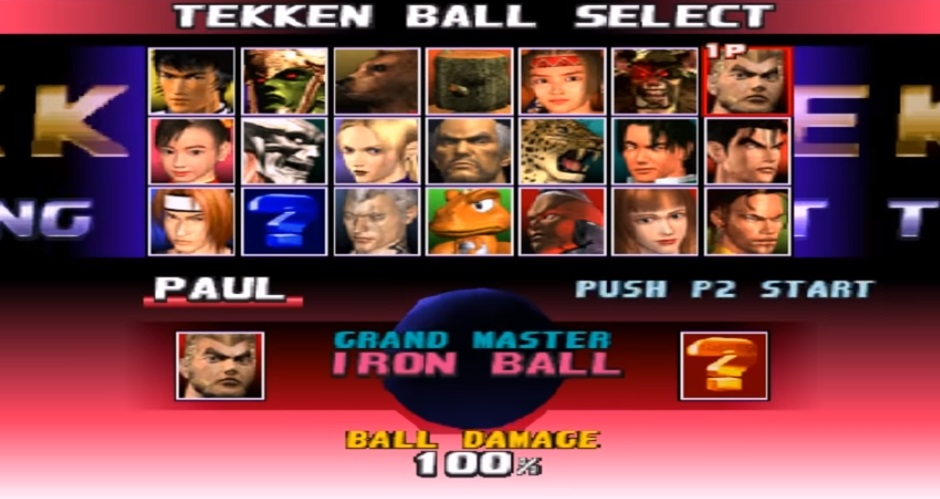 Tekken Ball | Tekken Wiki | FANDOM powered by Wikia