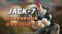 Tekken 7 сезон 2 изменения Jack'а 7